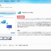SkyDrive for Macをインストールしてみた