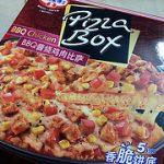 冷凍ピザって電子レンジを使うのね