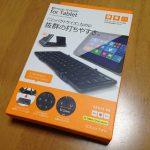 iPad Air 2と折り畳みキーボードGK-930