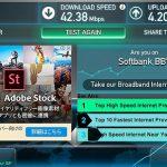 最近VPNの速度が速くてしかも安定している