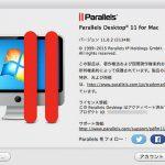 ParallelsをアップデートしてもWindowsがネットに繋がらない