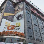 上海のカメラ市場「星光撮影器材城」でYiCamera関連のアクセサリーを物色