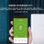 小米智能家庭アプリで大気汚染指数を見られるようにする方法