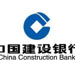中国建設銀行で口座を開設,ネットバンクの登録もした