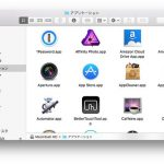 Macにインストールしているアプリの一覧リストを作る方法