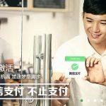 微信钱包(WeChat Wallet)にセキュリティー設定してリスクを回避
