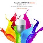 双11で購入その1ー小米の「Yeelight LED智能灯泡」
