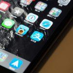支付宝Appは3D Touchかウィジェットが便利