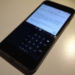 今更ですがブログの下書きにはiPhoneのメモが便利
