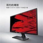 京东でBenQの28インチ液晶ディスプレイを購入